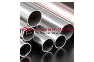 Sailesh Metal Corporation Hastelloy C22 Seamless Pipes